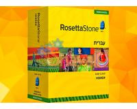 Rosetta Stone Hebrew Nivel 1, 2 & 3 CD-ROM Set