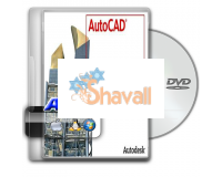 VIDEO TUTORIALES AUTOCAD 2011 3D ESPAÑOL COMPLETO DVD